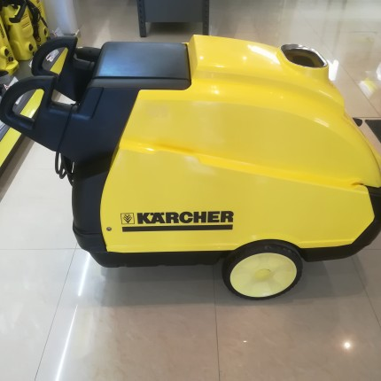 Пароструйка KARCHER HDS 695 - 4 M Eco